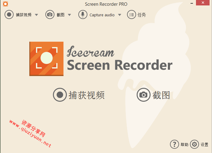 屏幕录像截图 Icecream Screen Recorder Pro v5.98 中文破解版