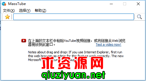 YouTube 视频下载 MassTube Plus v12.9.8.358 破解版+便携版