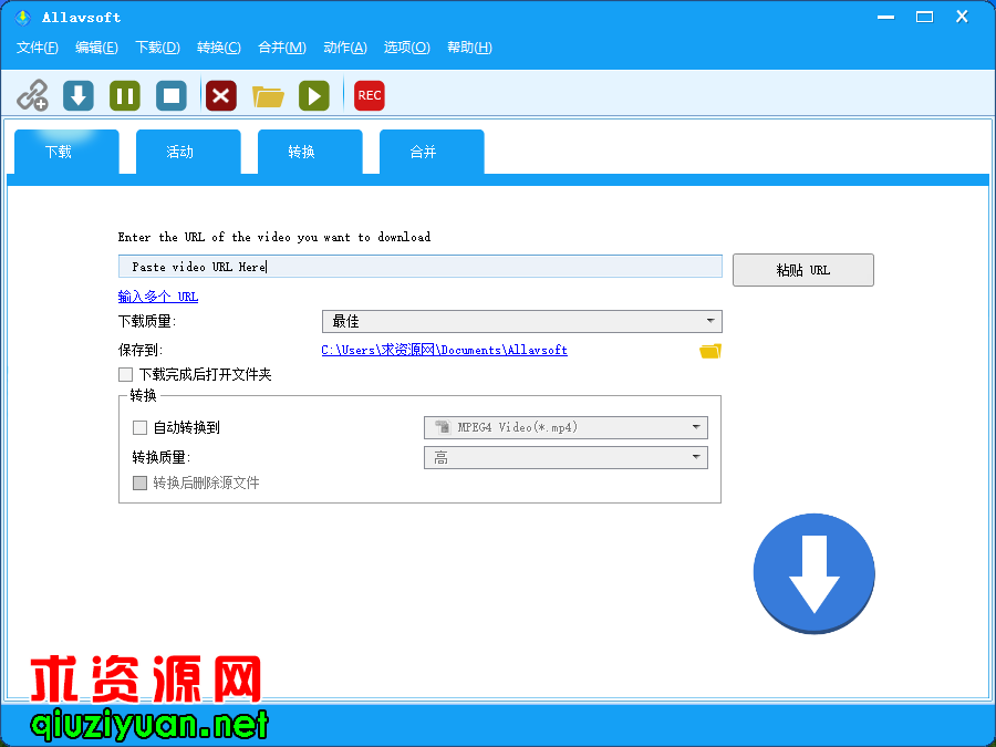 視頻下載 Allavsoft Video Downloader Converter v3.17.2.7015 中文破解版