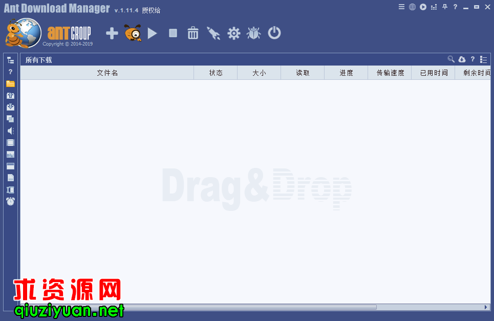 蚂蚁下载管家 Ant Download Manager Pro v1.12.0 中文破解版