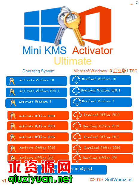 Windows 與 Office 激活軟件 Mini KMS Activator Ultimate v1.4 免費版