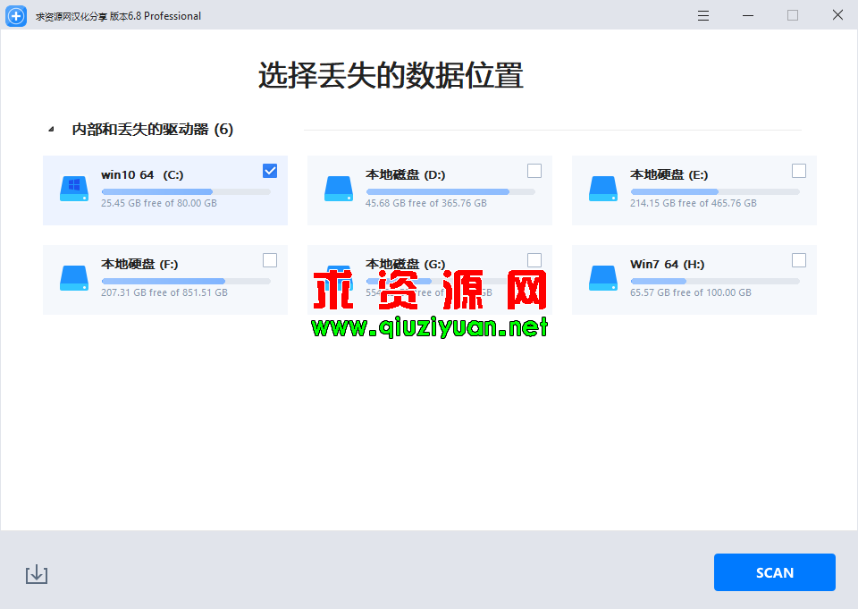 数据恢复好运28技巧 TogetherShare Data Recovery v6.8 破解版+便携版