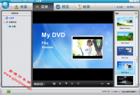 万兴dvd模板_Wondershare DVD Creator 4.5.1.6中文版+补丁