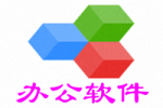 Office 办公软件 OfficeSuite for