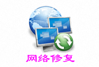 网络修复工具 Complete Internet Repair 5.2.3 Build 3988  中文版
