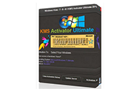 激活工具 Windows KMS Activator Ultimate 2020 v5.1 免费版